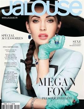 Меган Фокс в апрельском номере журнала Jalouse